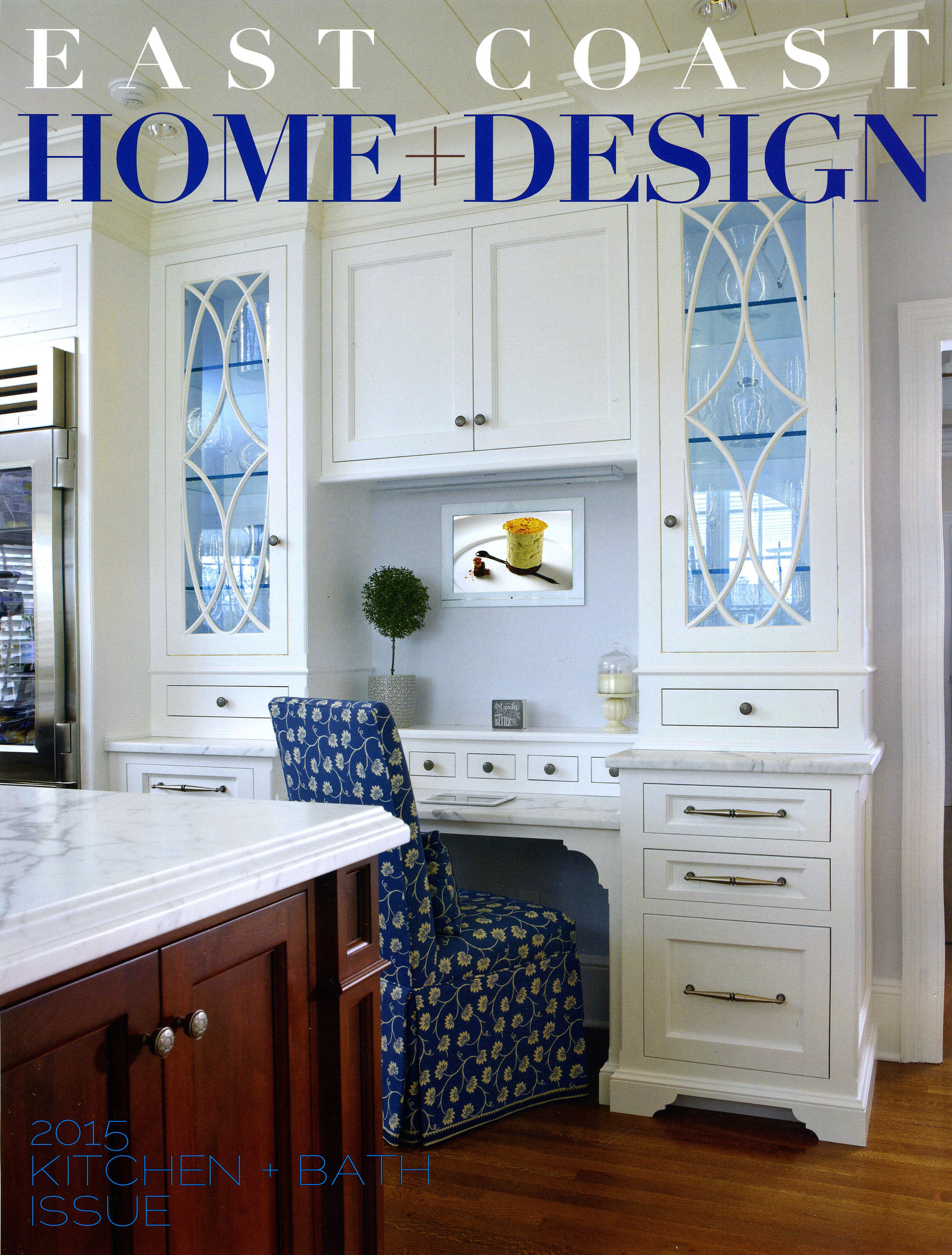 East Coast Home Design Magazine 2017 Kitchen And Bath