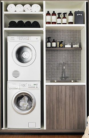Stacked Laundry Room Design